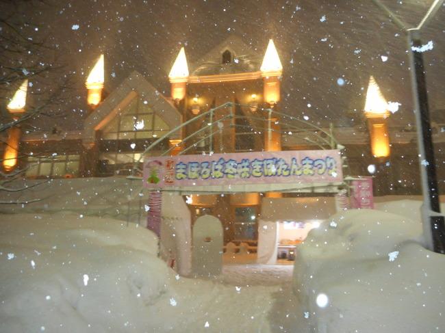 雪灯篭玄関.JPG