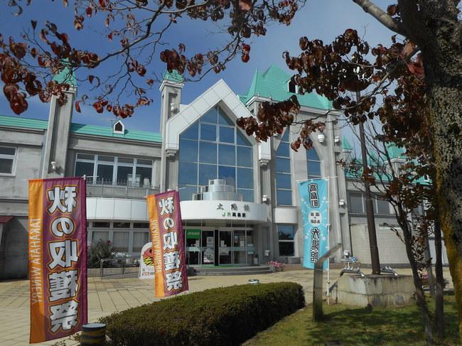 秋高畠駅.JPG